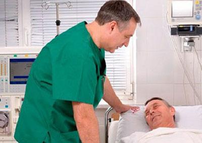 Стационарно лечение и следоперативни грижи