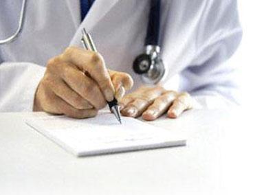 Издаване на медицински свидетелства